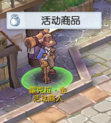 How To Reset Character Stats Point - Ragnarok Online Mobile