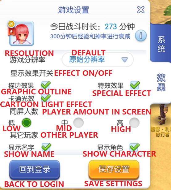 Settings Translation - Ragnarok Online Mobile - Eternal Love